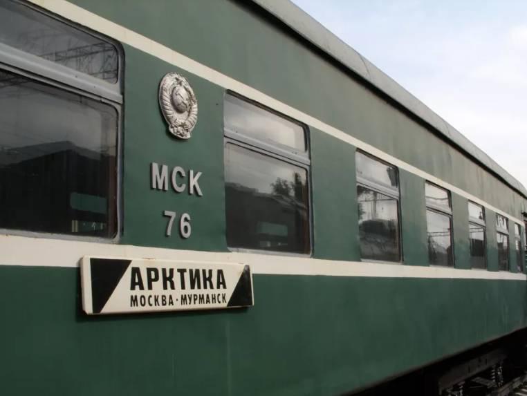 Фирменный поезд Арктика Россия