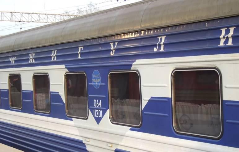 Фирменный поезд Жигули Россия