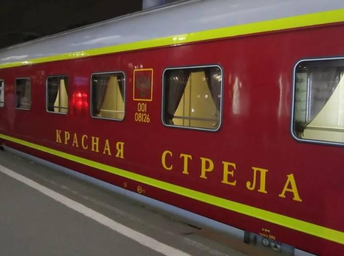 Фирменный поезд Красная стрела Россия
