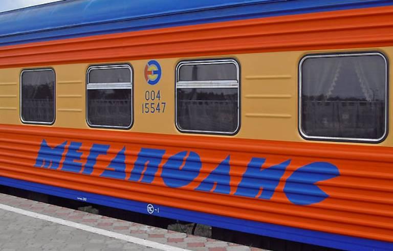 Фирменный поезд Мегаполис Россия
