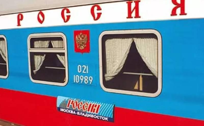 Фирменный поезд Россия Владивосток