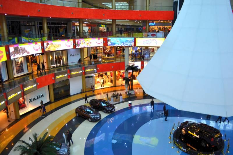 Гипермаркет Тбилиси Молл