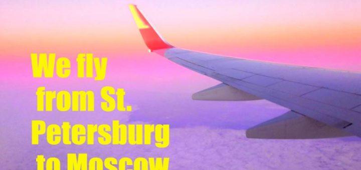 летим санкт петербург москва самолет