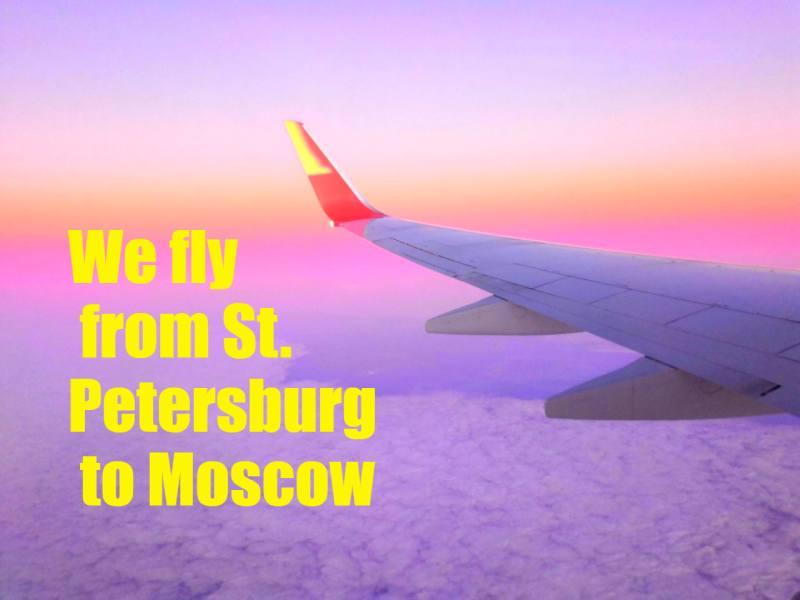 Летим Санкт Петербург - Москва. Самолет компании Нордавиа