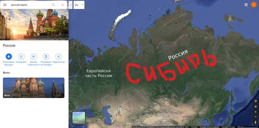 Разделение двух частей России по хребту Уральских гор