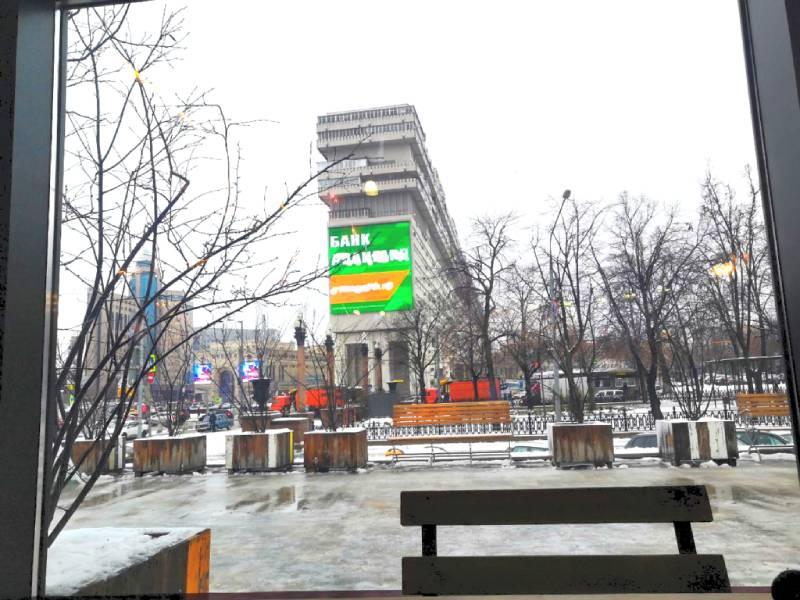 Вид из кафе Даниловского рынка.