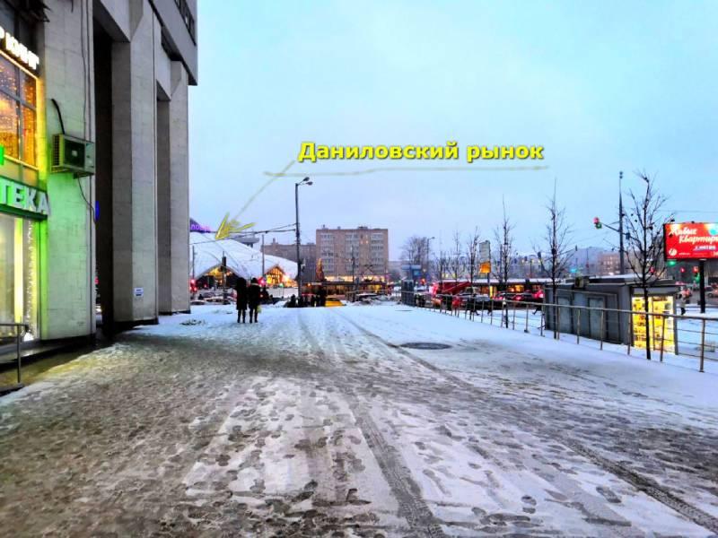 Подходим к Даниловскому рынку в Москве