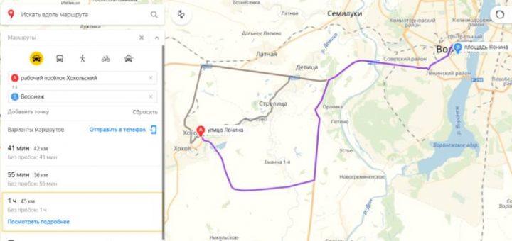 Дороги России на примере Воронежского региона