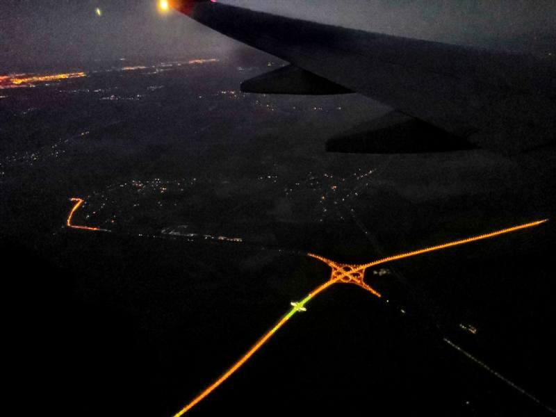 Ночная Москва с высоты птичьего полёта
