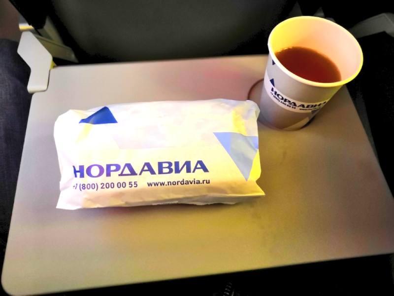 Набор еды. Чай и бутерброд. Нордавиа