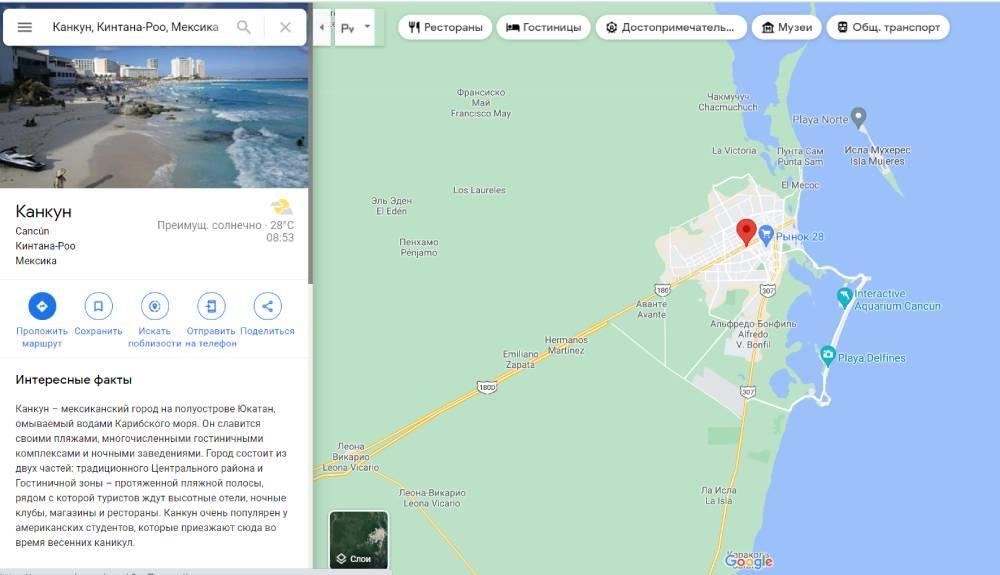 Расположение Канкуна на карте google