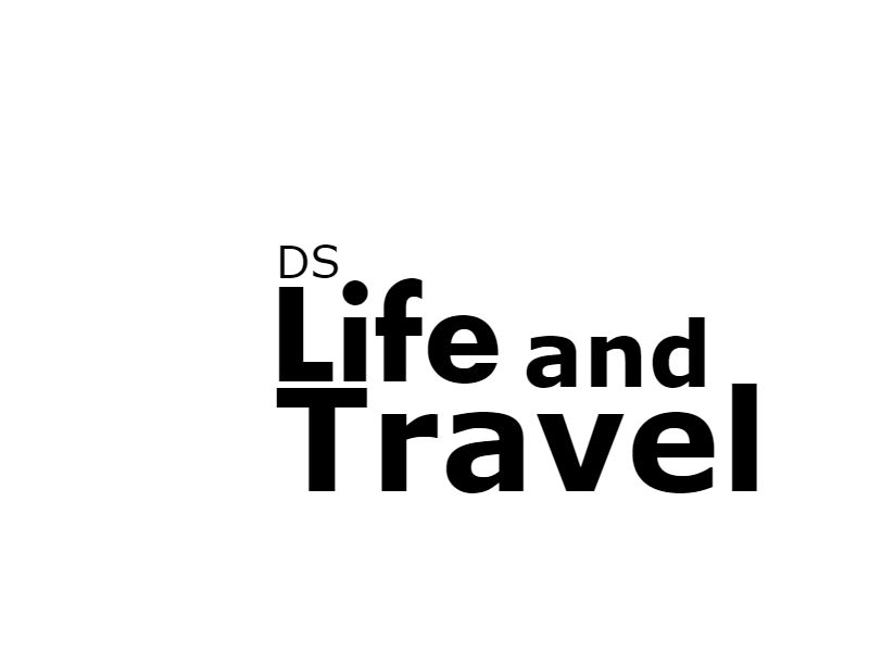 Путешествие и жизнь